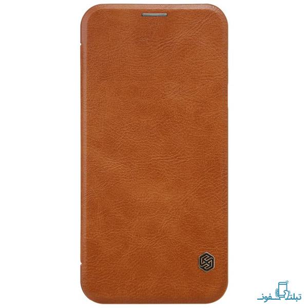 Samsung Galaxy C8 Qin-4-Buy-Price-Online