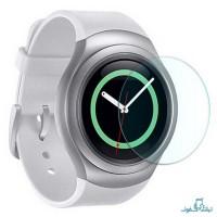 قیمت خرید محافظ صفحه نمایش شیشه ساعت هوشمند سامسونگ S2