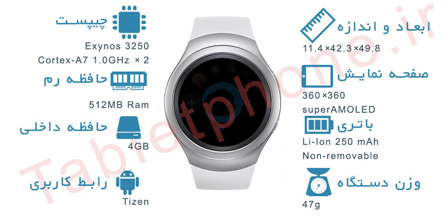 نقد و بررسی ساعت هوشمند سامسونگ Gear S2 - اینفوگرافی
