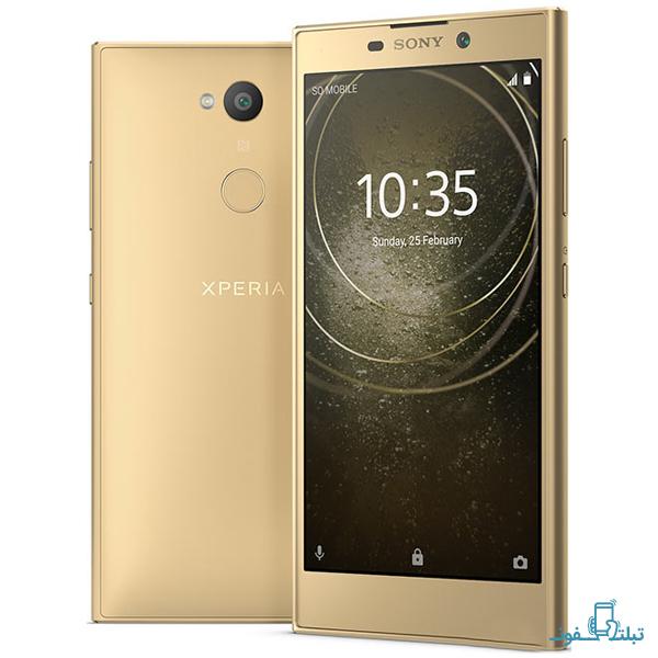 Sony-Xperia-L2-1-Buy-Price-Online