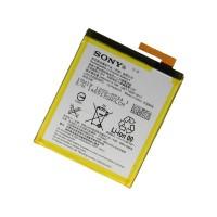 قیمت خرید باتری گوشی سونی Xperia M4 Aqua