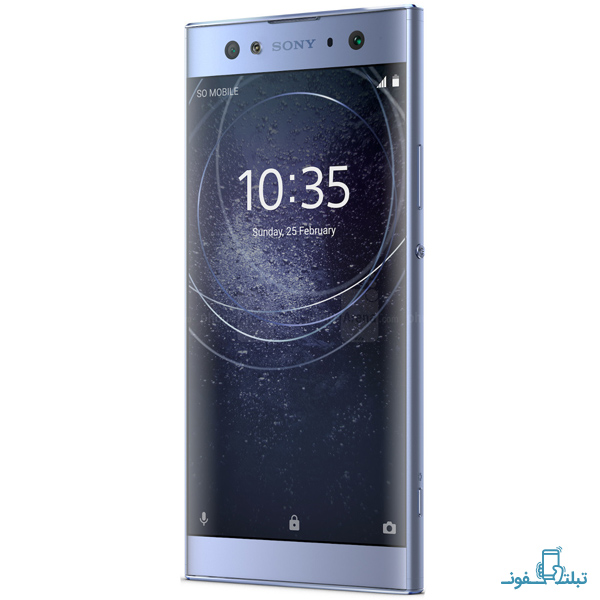 Sony-Xperia-XA2-Ultra-Glass-Screen-Buy-Price-Online