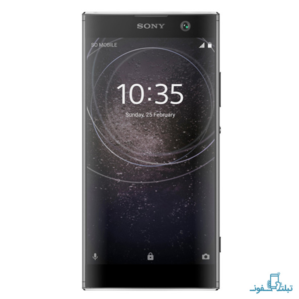Sony-Xperia-XA2-glass-screen-Buy-Price-Online