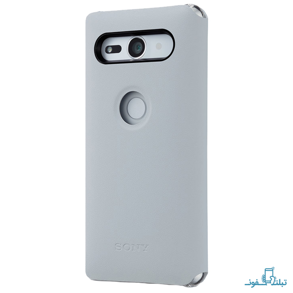 Style Cover Stand SCSH50 for Xperia XZ2 Compact-3-Buy-Price-Online