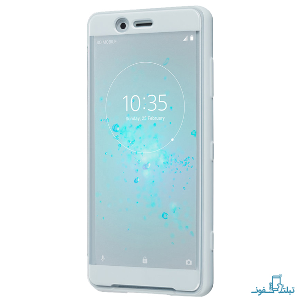 Style Cover Touch SCTH50 for Xperia XZ2 Compact-1-Buy-Price-Online