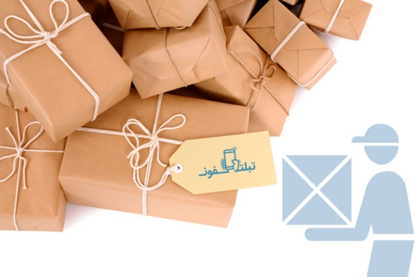 راهنمای ارسال و تحویل کالا در تبلتفون
