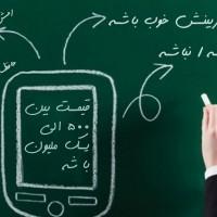 بهترین گزینه های خرید گوشی هوشمند 500 هزار الی یک میلیون تومان