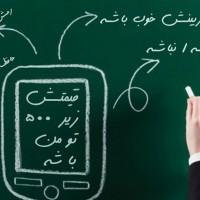 معرفی گوشی های ارزان قیمت زیر 500 هزار تومان