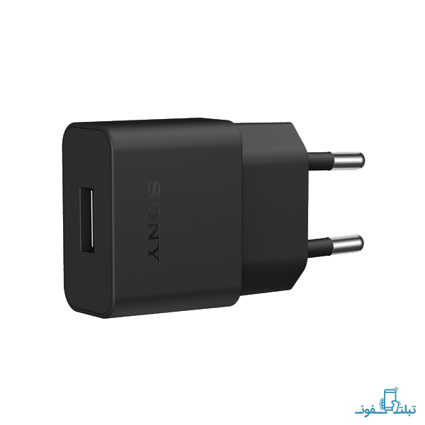 USB Charger UCH20C-1-Buy-Price-Online