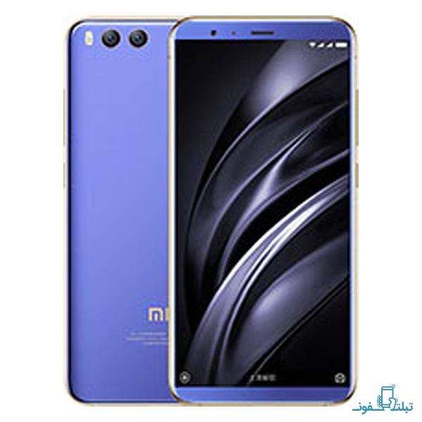 Xiaomi Mi 7-Buy-Price-Online