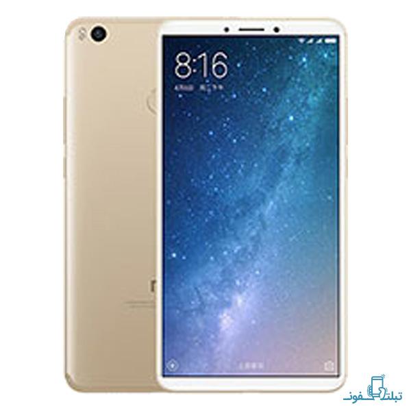 Xiaomi Mi Max 3-Buy-Price-Online
