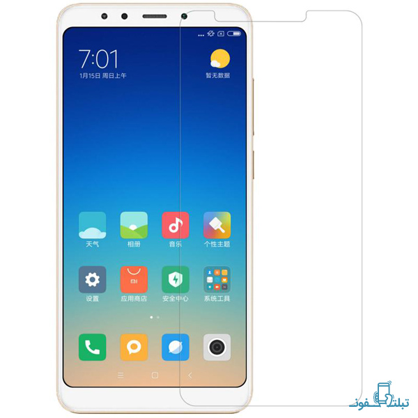 Xiaomi Redmi 5 Glass Screen-Buy-Price-Online