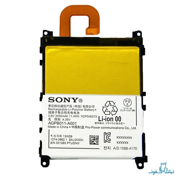 Xperia Z1 Battery-Buy-Price-Online