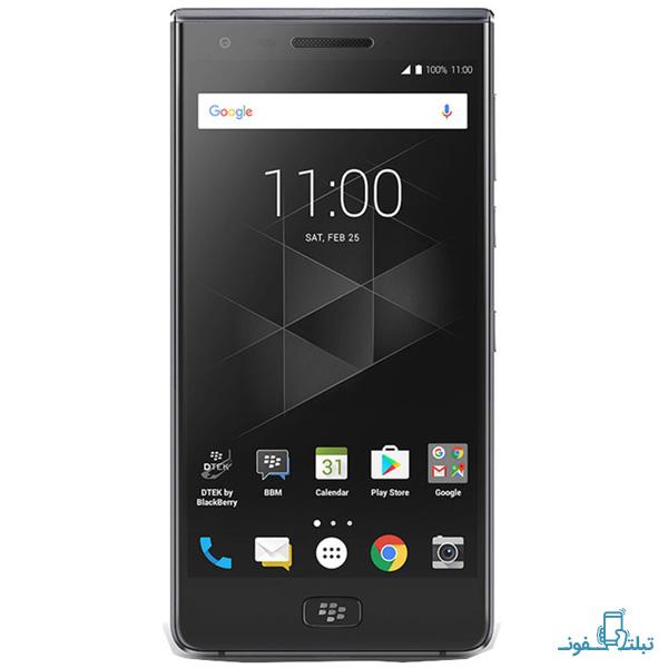 blackberry-motion-1-Buy-Price-Online