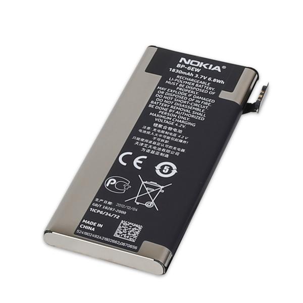 nokia lumia 900 battery-buy-price-online