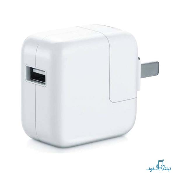 12W Wall Charger 2-Buy-Price-Online