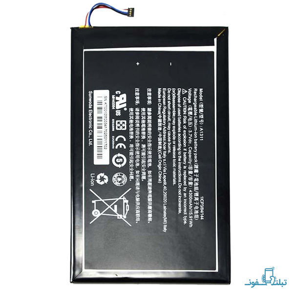 Accer Lconia A1311 battery-Buy-Price-Online
