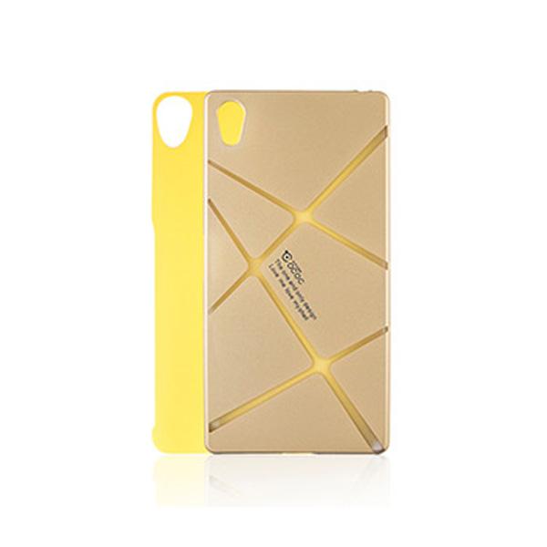 قیمت خرید قاب محافظ گوشی سونی Z5 پرمیوم