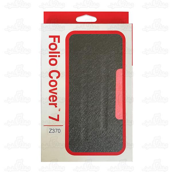 Accessory-Folio-Cover-Asus-ZenPad-Z370-Buy-Price