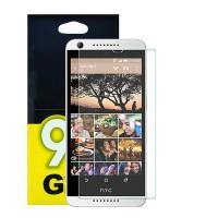 قیمت خرید محافظ گلس موبایل اچ تی سی دزایر 626G پلاس