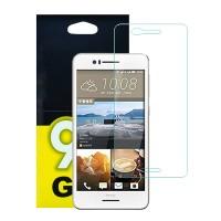 قیمت خرید محافظ گلس موبایل اچ تی سی دزایر 728 الترا