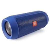قیمت خرید اسپیکر بلوتوثی قابل حمل جی بی ال چارچ 2