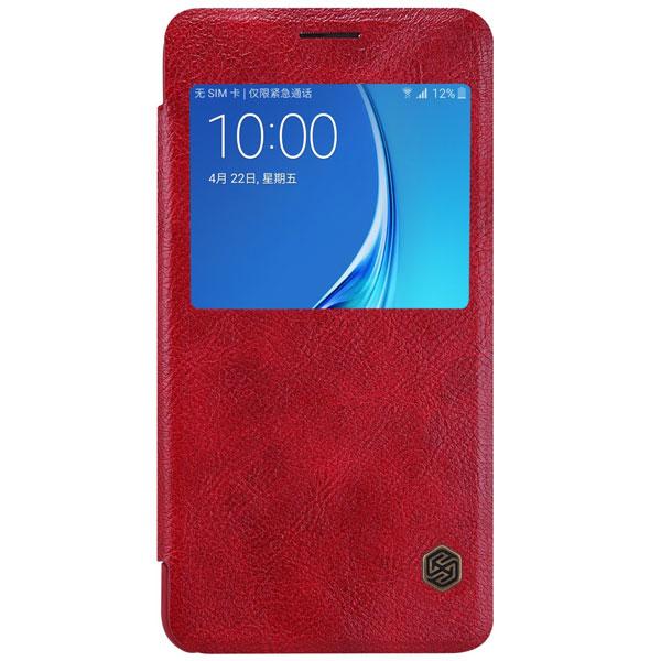 قیمت خرید کیف چرمی نیلکین گوشی موبایل سامسونگ گلکسی J510