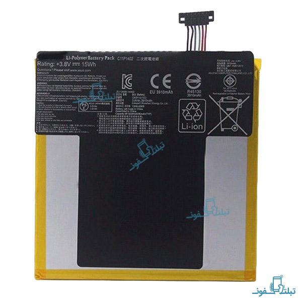Asus Fone Pad 7 C11P1402-Buy-Price-Online