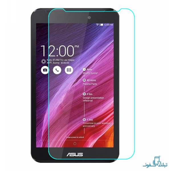 Asus FonePad 7 FE170-Buy-Price-Online