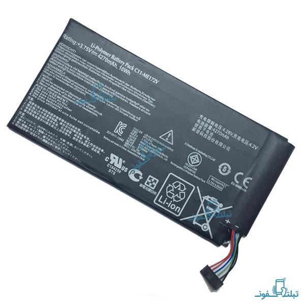 Asus MeMo Pad C11ME172V-Buy-Price-Online