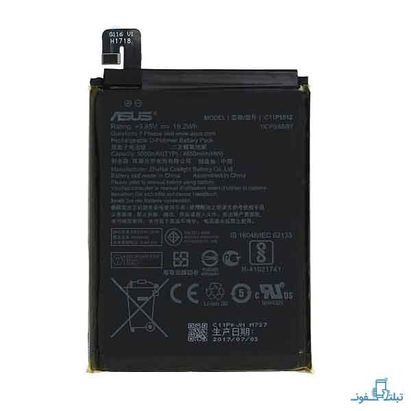Asus Zenfone 3 max C11P1612 Battery-shop