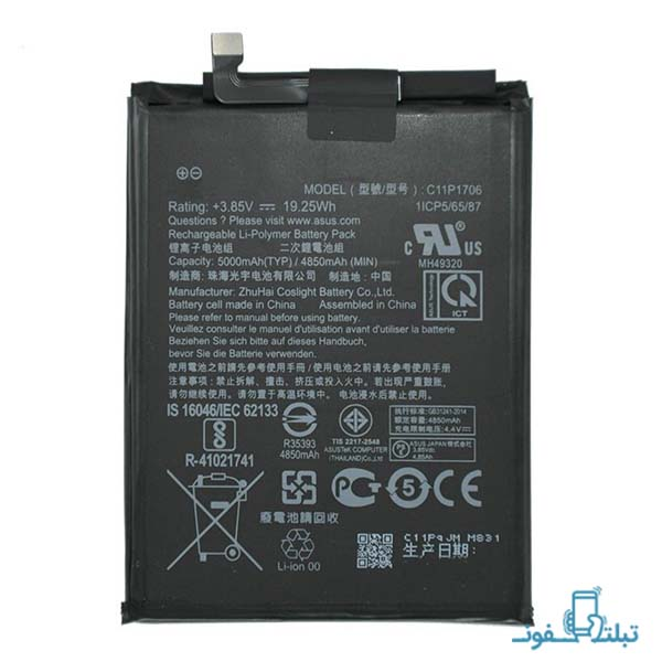 باتری گوشی ایسوس زنفون مکس پرو (M1) مدل C11P1707