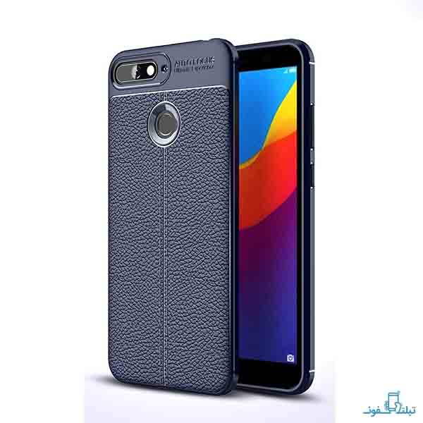 Auto Focus Leather Case for Huawei Honor 7A-price