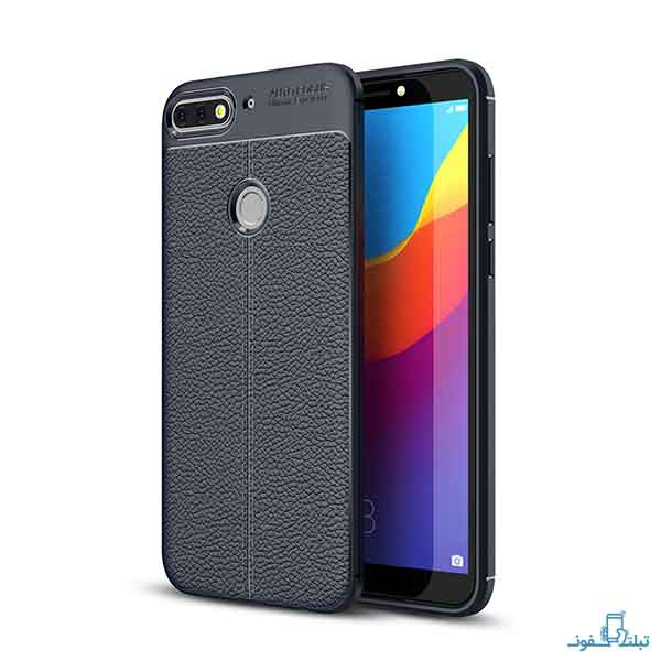 Auto Focus Leather Case for Huawei Honor 7C 2018-shop