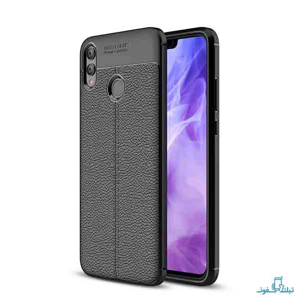 Auto Focus Leather Case for Huawei Honor 8X-buy
