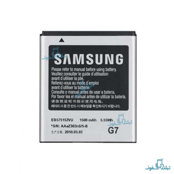 قیمت خرید باتری گوشی سامسونگ گلکسی اس پلاس مدل EB575152LU