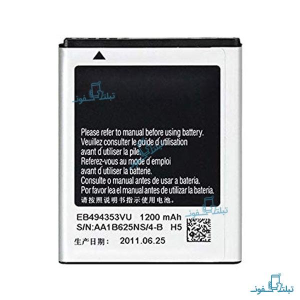 قیمت خرید باتری گوشی سامسونگ S5570 مدل EB-494353VU