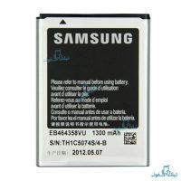 قیمت خرید باتری گوشی سامسونگ مدل EB-464358VU