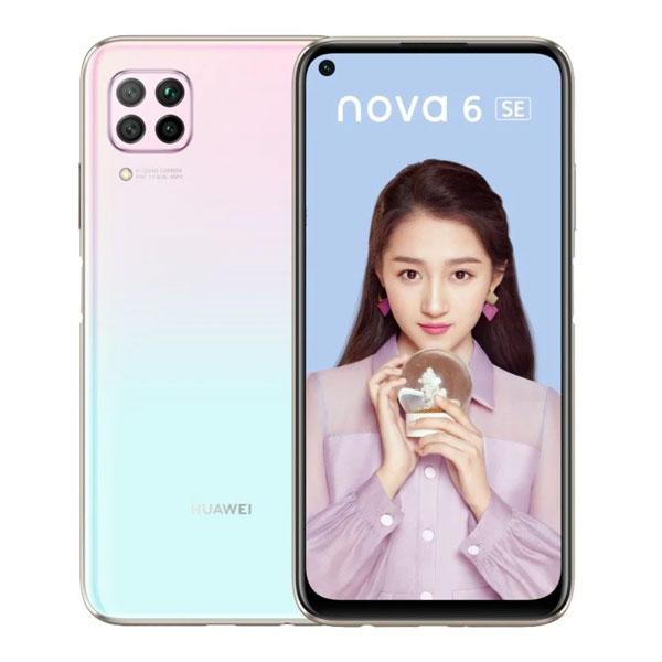 قیمت خرید Huawei Nova 7i - 128GB