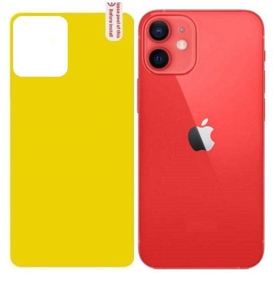 خرید برچسب محافظ پشت گوشی اپل آیفون 12 مینی
