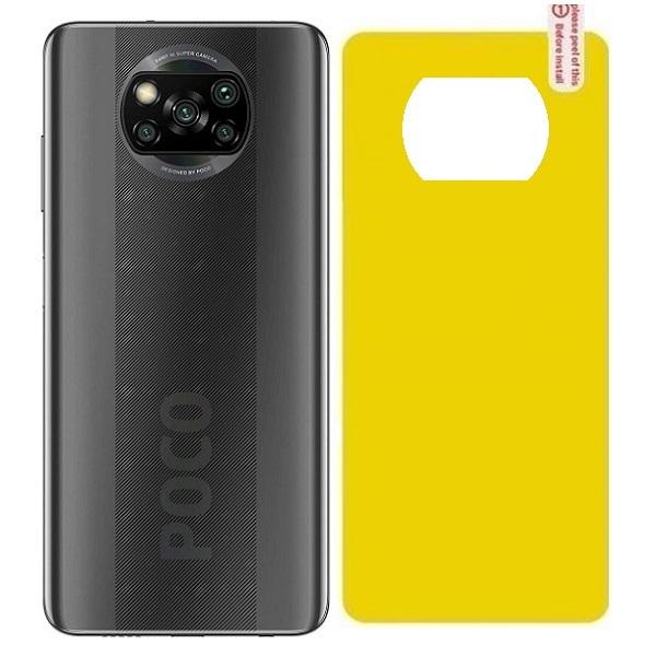 خرید برچسب محافظ پشت گوشی شیائومی پوکو X3 NFC