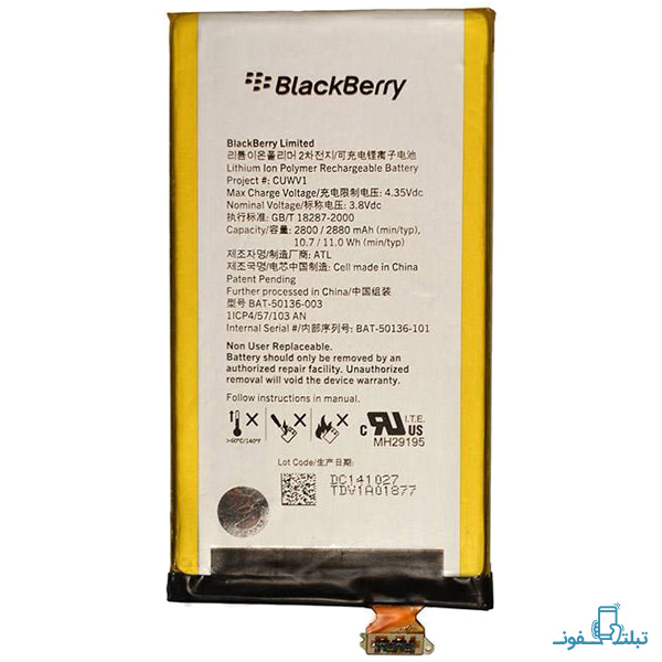 Black Berry CUWV1 2800mAh Mobile Phone Battery For BlackBerry Z30-Buy-Price-Online
