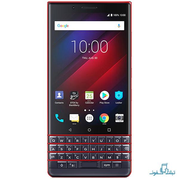 BlackBerry KEY2 LE-1-Buy-Price-Online