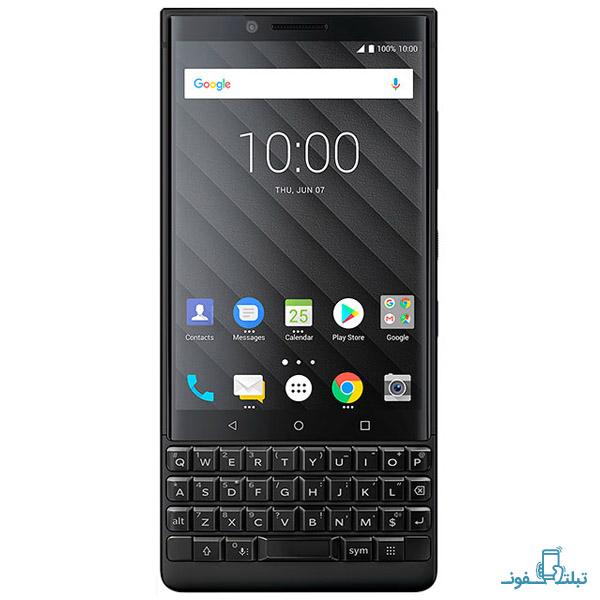 قیمت خرید گوشی موبایل بلک بری Key2