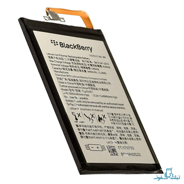 قیمت خرید باتری گوشی بلک بری Keyone