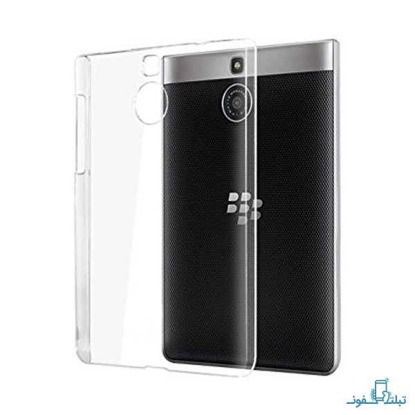 Blackberry passport silver edition jelly cover-Buy-Price-Online