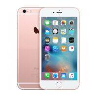 لوازم جانبی گوشی اپل آیفون Apple iPhone 6s
