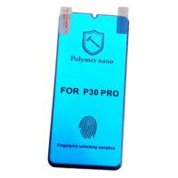 خرید محافظ تمام صفحه نانو پلیمر گوشی هواوی P30 Pro