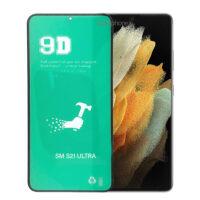 خرید محافظ تمام صفحه سامسونگ Galaxy S21 Ultra مدل سرامیکی