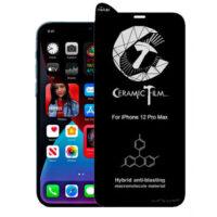 خرید محافظ صفحه آیفون iPhone 12 Mini سرامیکی مات Mietubl